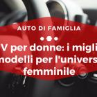 SUV per donne i migliori modelli per l'universo femminile - Auto di Famiglia